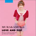 Love & Pop, R. Murakami