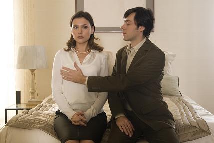 Un baiser s'il vous plait - Emmanuel Mouret - 2007 dans Emmanuel Mouret un%20baiser%20s%27il%20vous%20plait(1)